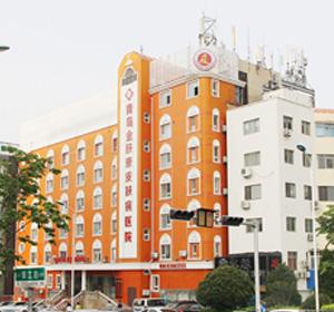 青岛金肤康医院介绍:冬季荨麻疹如何预防?做好这8点